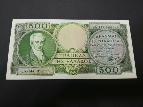 GREECE 500 DRACHMAI 1945 UNC