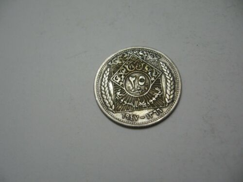 SYRIA - REPUBLIC-  25 PIASTRES AH1366 - 1947 KM # 79  SILVER .600