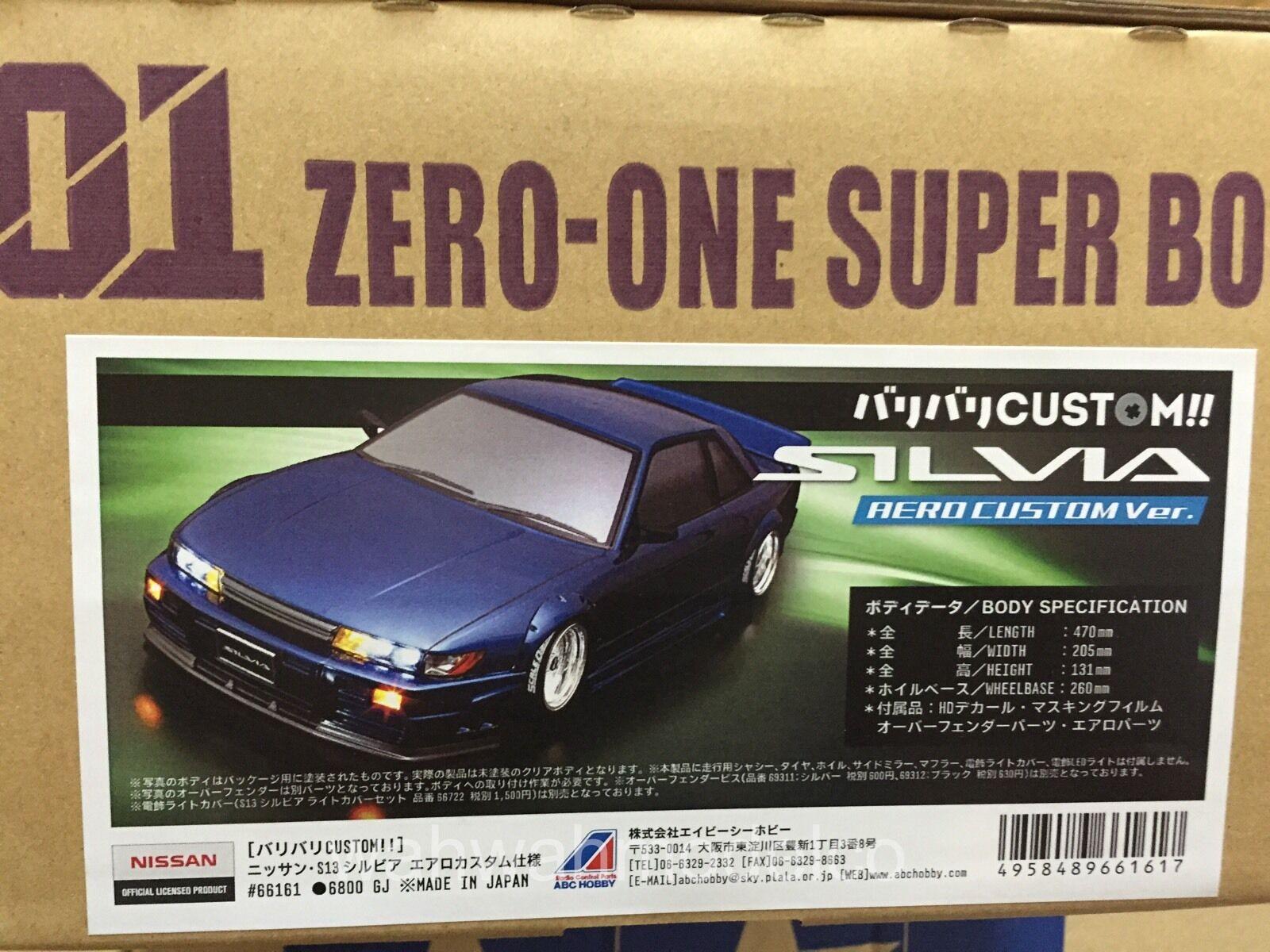Abc Hobby Nissan Silvia S13 Aero Custom Ver 205mm Body 110 Rc Car 10 Drift