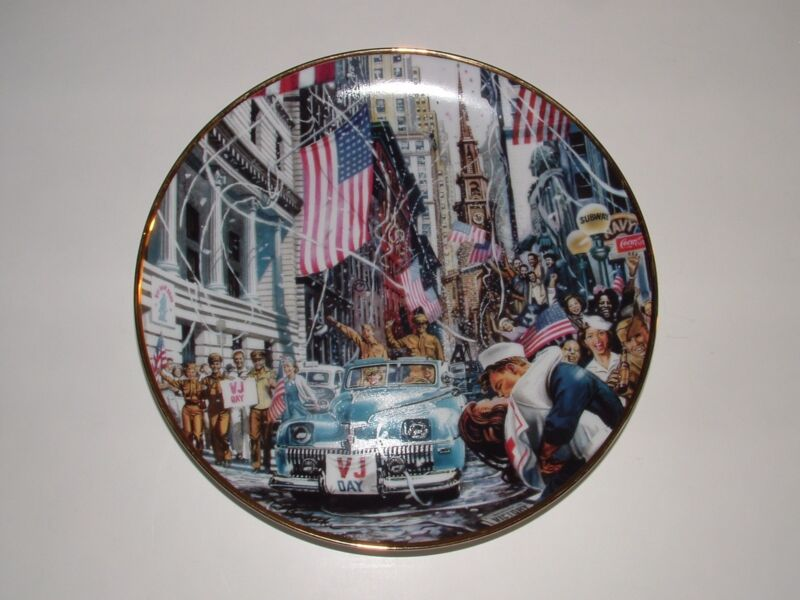 World War II VJ Day Decorative-Only Plate, Teodecki, Franklin Mint,  pre-owned