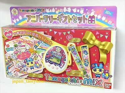 Tamagotchi mix anniversary gift set Bandai Limited character item F/S Registered