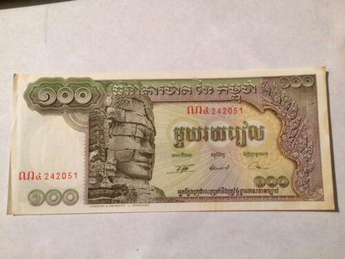 1972 Cambodia 100 Riels Banknote - Banque Nationale Du Cambodge; Crisp