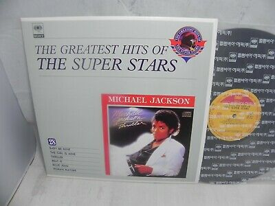 Michael Jackson - Thriller 1991 Korea LP / The Super Stars Series