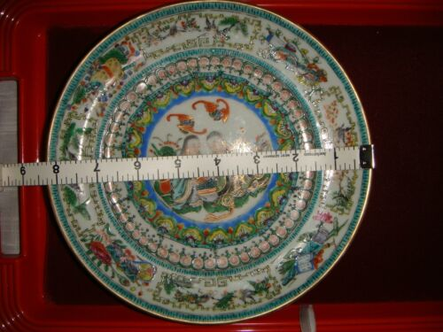 ANTIQUE CHINESE FAMILLEVERTE FAMILLE ROSE 18C PLATE 8 INCHES DIAMETER MULTI-COLO