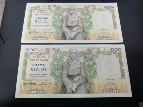 GREECE 1000 DRACHMAI 1935 ALMOST UNC CONSECUTIVE NUMBERS