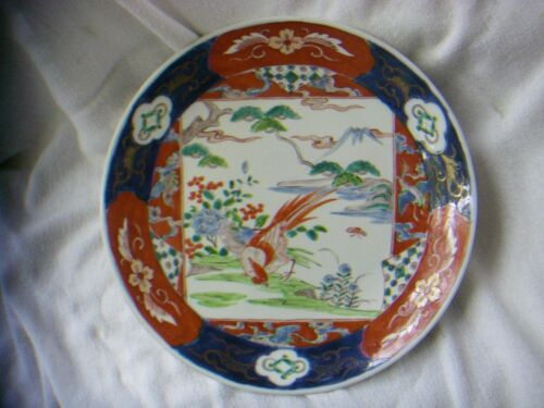 "Oriental charger 12"" Antique Chinese Export Japanese Imari Hand Painted Beautifu"
