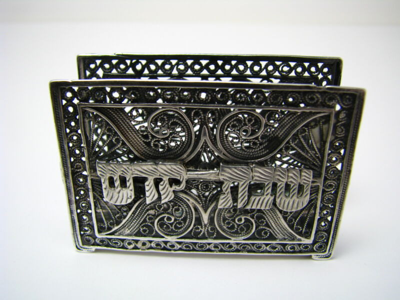STERLING SILVER MATCHBOX COVER HOLDER for SHABBAT/HOLIDAY CANDLES Israel ca1960s