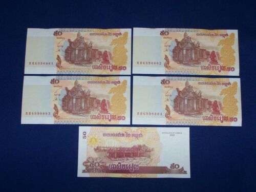 Lot of 5 Bank Note from Cambodia 50 Riels Uncirculated
