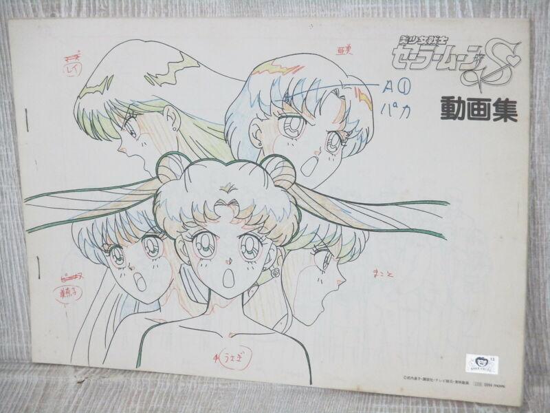 SAILOR MOON S Dougashu Art Illustration Book Model Sheet Ltd
