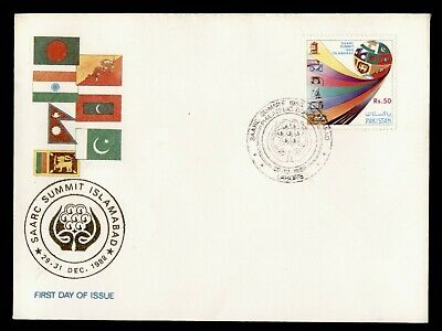 DR WHO 1988 PAKISTAN FDC SAARC SUMMIT ISLAMABAD  C242260