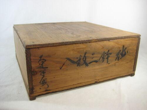ANTIQUE JAPANESE LIDDED 1810 TANSU BOX SOLID SUGI CRYPTOMERIA CALLIGRAPHY     jp