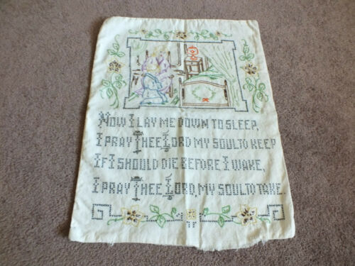"Beautiful Hand Embroidered Pillow Cover ""Now I Lay Me Down To Sleep"" 18 x 13"""