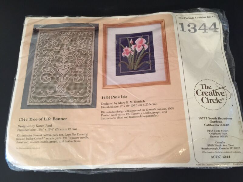 The Creative Circle Lace Kit #1344 Vintage 1988 New Old Stock Sealed