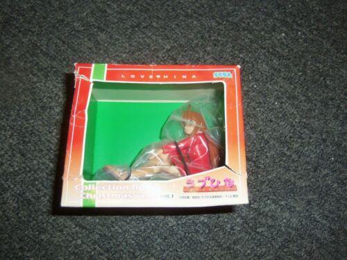 Love Hina Collection Figure Christmas Version Volume 1 NEW