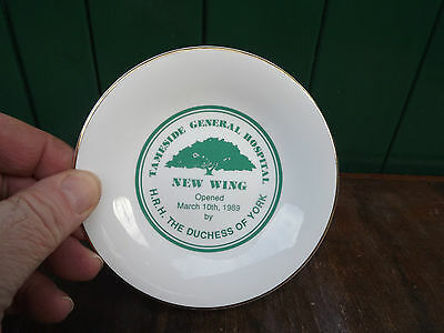 1989 Duchess of York china dish for opening of Tameside Hospital Small Edition