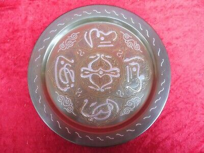 Beautiful, Old Decorative Plate, Brass, Copper Plated and Silver Plated