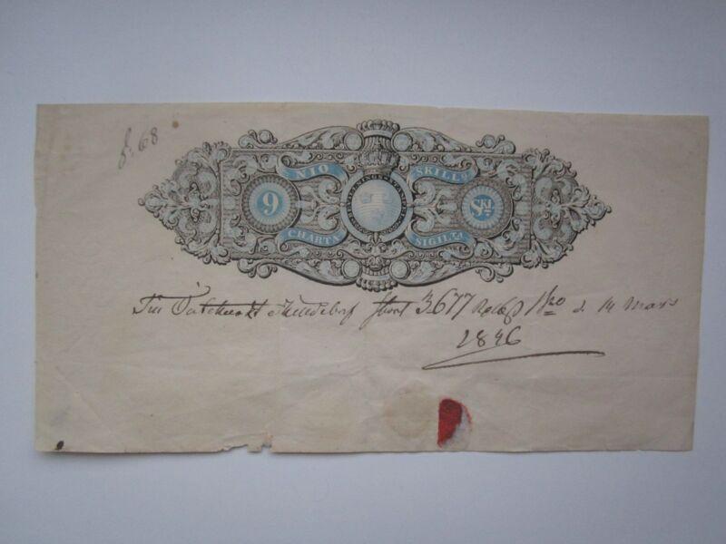 SWEDEN 9 SKILLING 1845  REVENUE STAMPED PAPER