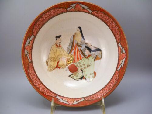 Japanese Porcelain Kutani Bowl Daiymo