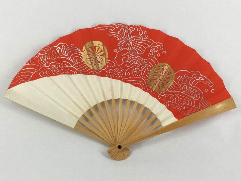 "Small Vintage Japanese ""Sadou"" Tea Ceremony 'Sensu' Folding Fan: Jan18N"