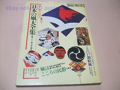 JAPANESE KITES ENCYCLOPEIDA ILLUSTRATED  IMPRESSIVE 250 JAPANESE KITES INCLUDED