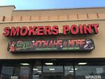 Smokers Point