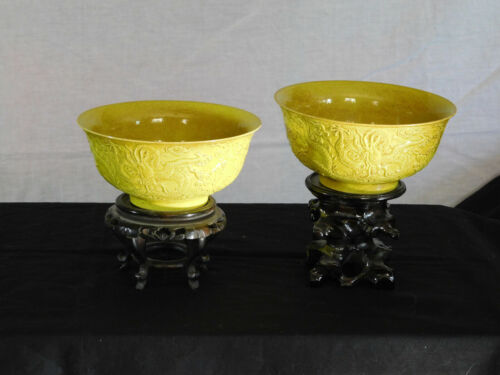 Pair Chinese Qing Dy Reign Mark Yellow Glaze Carved Dragon Design Bowls