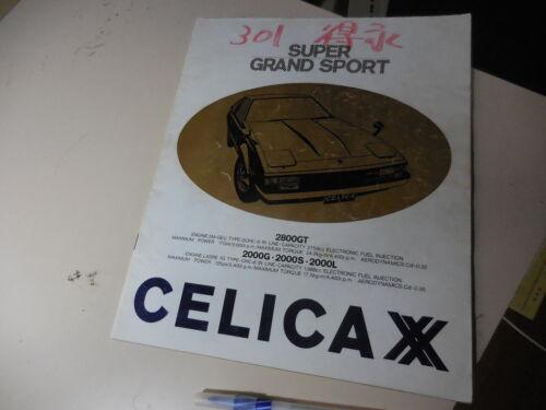 TOYOTA CELICA XX Japanese Brochure 1981/07 MA61 GA61 5M-GEU 1G-EU MEMO