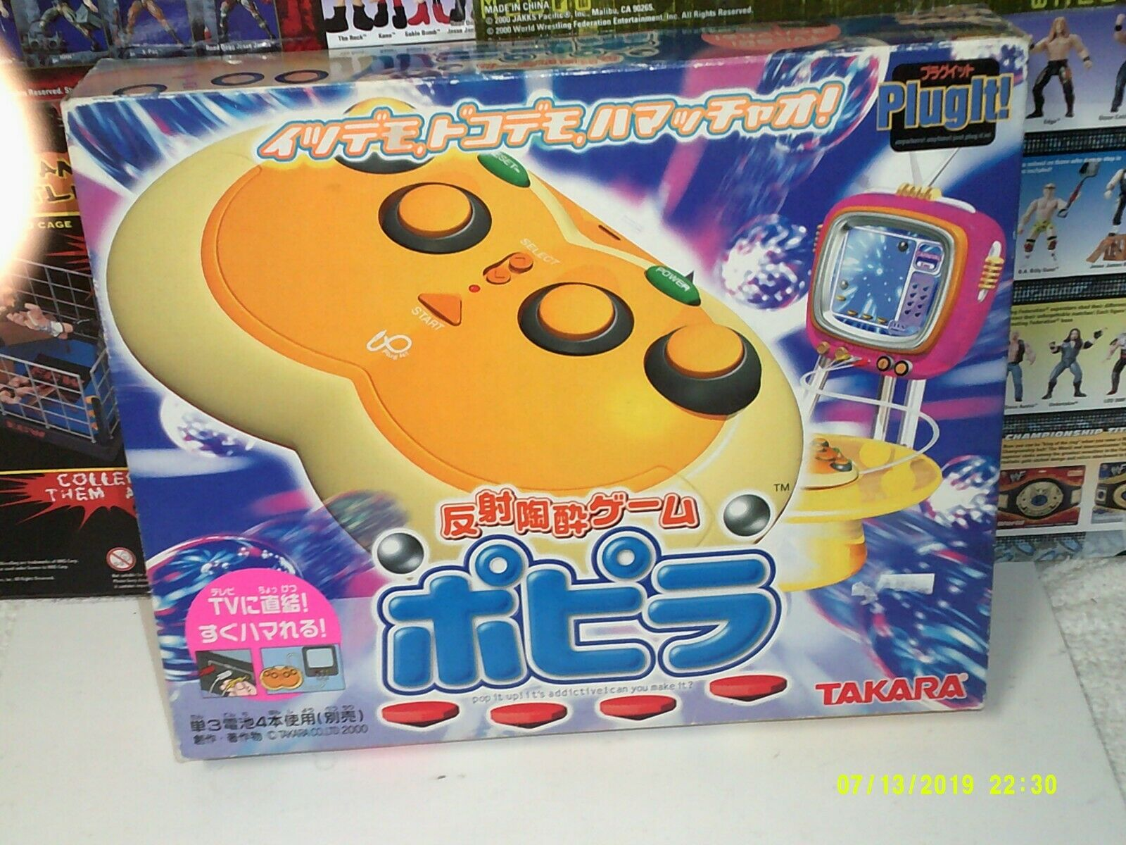 Takara Tomy 2000 Popira Plugit! brand new & sealed plug in tv japan import