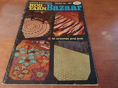 Винтажные 1968 Coats & Clark's Rug