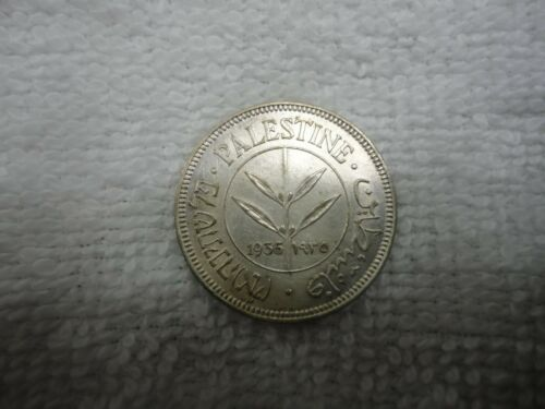 Palestine 1935 50 Mils KM6