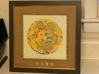 JIXIANG YUNJIN, NANJING Handmade Asian, Chinese Dragon, Tapestry Decor - FRAMED