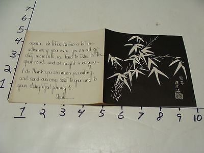 vintage MID-CENTURY JAPANESE CHRISTAS CARD--BAMBOO from 1736-1795 period