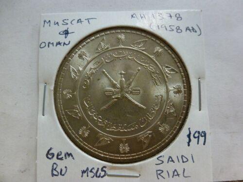 1958 MUSCAT & OMAN (AH1378) 1 Saidi Rial Silver Crown