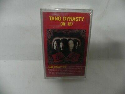 Tang Dynasty 唐朝 - 芒刺 Mega Rare 1994 KOREA Cassette Tape / SEALED NEW