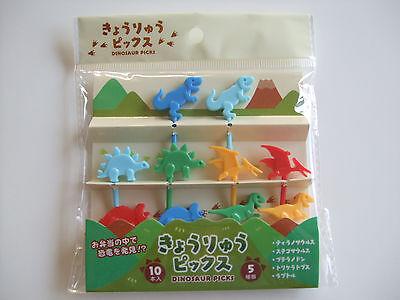 DINOSAUR Food Picks Japanese Bento Accessories/10pcs/Type A