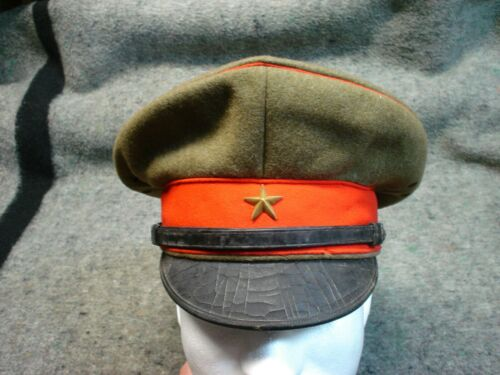 WWII Japanese Army Officers Visor Hat, Named,  not Type 14 Nambu, Type 89