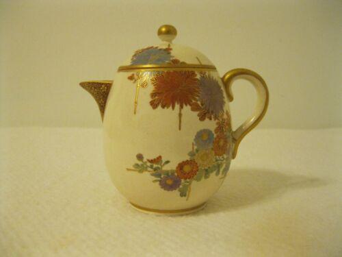 Japanese Satsuma Shimuza Floral Teapot