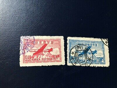 KOREA STAMPS COLLECTION  USED C543