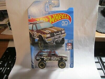 Hot Wheels 2018 Kmart Exclusive HW Sports Chevy Blazer 4X4 crack