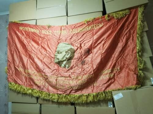 BIG Original USSR Flag Banner USSR Lenin Communist Emblem