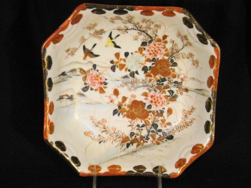 """Antique Fine Kutani Porcelain Hand Painted Square Bowl 9 1/2"""" sq 19th c"""