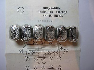 6 pcs IN-12B nixie tubes indicator for clock kit
