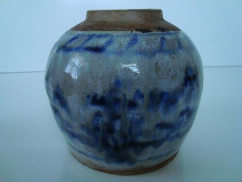 ANTIQUE 18TH CENTURY CHINESE BLUE & WHITE PORCELAIN GINGER JAR POT 5 7/8