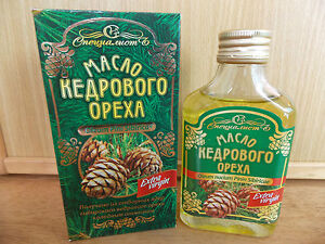 SIBERIAN CEDAR PINE NUT OIL100% EXTRA VIRGIN COLD PRESSED 100ML Buy 2 get a gift