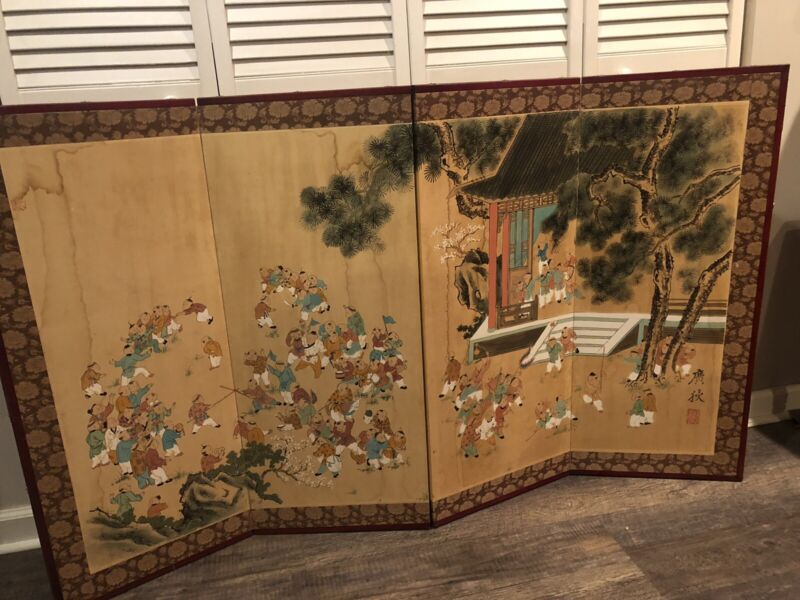 VINTAGE Asian 4 Panel Folding Screen 60 X 35
