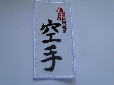 Aufnäher  Kampfsport    ASD Karate  für  Hose ca 11 x 5  cm