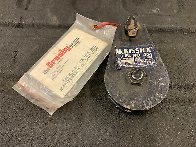 Mckissick 3 Inch 404 Tail Board Snatch Block Rigging 3 2 Ton Wire Rope Pulley