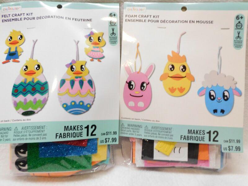 Foam Craft Easter Kit & Felt Craft Easter Kit, Makes 12 Crafts Each,24 Total