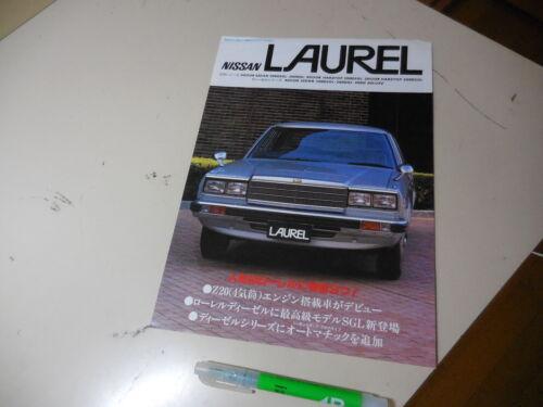 Nissan LAUREL Japanese Brochure 1979/10 C231/230 Z20 SD20