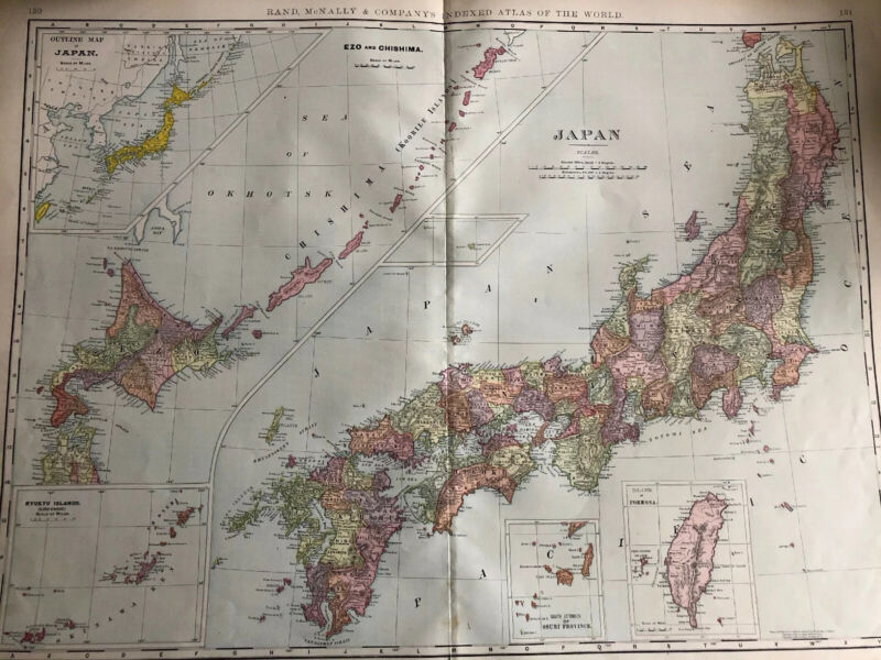 Rare 1800s Map Of Japan Beautiful To Frame
